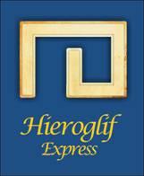 Hieroglif Express